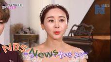 '한밤' 함소원♥진화, 양가반대+나이차 딛고 눈물의 결혼식[종합]