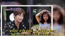 정애연 김진근 부부 가족사 먼저 세상을 떠난 시누이