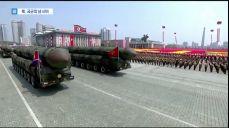 열병식 비난에 북한