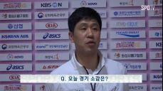 [배구] '한태올스타전' 김종민 감독