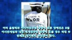 양궁선발전 1위 '짱콩' 장혜진