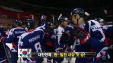 아이스하키 3회 무료 다시보기: 대한민국 vs 일본 SBS Sports