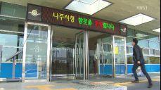 금호아시아나 박삼구 회장 선산 '명당 복구' 수사 착수