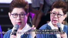 양희은, '아침이슬' 마지막 소절에 담긴 사연 공개하며 '눈물' 판타스틱 듀오 13회