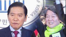 국민의당, '머릿수 채우기' 비판에 검증시스템 구축 노력 3시 뉴스브리핑 33회