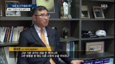 주영진의 뉴스브리핑] '인천 여아 살인 사건' 피해자 母의 '눈물의 탄원서'